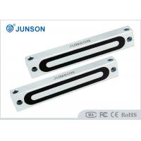 Wholesale 220lbs Electromagnetic Lock Suitable For Small Cabinet Door JS-110 from china suppliers