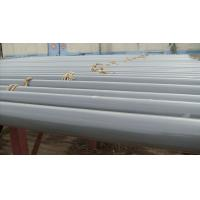 China ASTM seamless epoxy coated Carbon steel pipe / piping OD 1/8 - 28 , 10mm - 711mm on sale