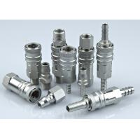Buy cheap 7.5 mm Japanese Standard Quick Release Air Couplings LSQ-315 CEJN 315 Type from wholesalers