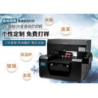 Wholesale 250ML Ink Volume Phone Case Printing Machine 200 Watt Water / Fan Cooling System from china suppliers