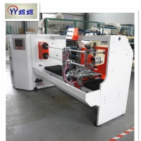 Wholesale Bopp Adhesive 25.4mm Tape Roll Cutting Machine from china suppliers