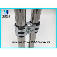 Wholesale Metal Parallel Hinged Joint Set Metal Swivel Joint For Rotating In Pipe Rack System  HJ-8D from china suppliers