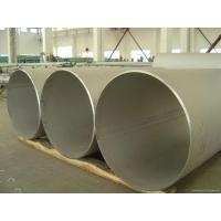 Quality 201 stainless steel polish pipe for sale