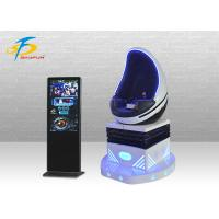 Wholesale Amusement Park VR Egg Chair With Big Touch Screen One Year Warranty from china suppliers