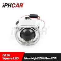 Buy cheap IPHCAR BMW  Ring Angel Eye Projector Lens 2.5'' Square Projector lens BMW projector lens Car light from wholesalers