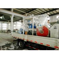 Wholesale Environmental Protection PE Pulverizer Voltage Protection Double Cooling System from china suppliers