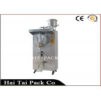 Quality HT1000 Auto Small Vertical Milk Liquid Sachet Pesticide Filling Sealing Packing Machine for sale