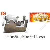 Buy cheap Air Flow Cereal Corn Puffing Machine For Sale from Wholesalers