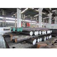Wholesale Long Spring Steel Bar , Forged Round Bar 130 - 1600mm ASTM 8620 / EN 21NiCrMo2 1.6523 from china suppliers