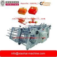 Wholesale 800A Take Away Food Box Forming Machine from china suppliers