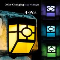 Buy cheap Multi-Color Solar Fence Lights Color Changing Solar Wall Lights for Garden Decor from wholesalers