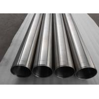 Wholesale super alloy Inconel 601UNS N06601DIN W. Nr. 2.4851 pipe from china suppliers