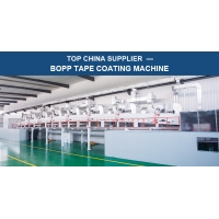Wholesale Plastic Film Adhesive 1300mm BOPP Tape Coating Machine from china suppliers