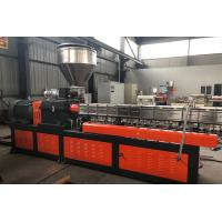 Wholesale Recycle PET pelletizing machine twin screw extruder factory direct granulator from china suppliers