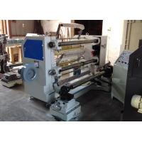 Wholesale PLC Control Winding Rewinding Machine , Automatic Film Laminating Machine from china suppliers