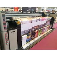 Wholesale Home Textile Sublimation Printing Fabric Digital Inkjet Roll To Roll Machine from china suppliers