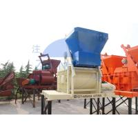 Wholesale Automatic Forced Twin Shaft JS750 Concrete Mixer Yellow Color Simple Structure from china suppliers