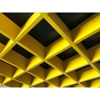China 0.4~0.7mm Open Cell Suspended Ceiling   Acoustic Performance  150x150mm / 200x200mm on sale
