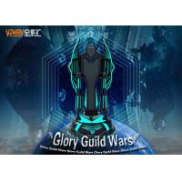Wholesale Glory Guild Wars Vr Flight Simulator For Tourist Attractions / Star Hotels from china suppliers