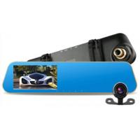 Wholesale Car Dashboard Camera, Car DVR, Car Video Recorder Full HD 1080P, 4.3 Inch LCD with Dual Lens(optional) from china suppliers