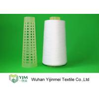 Wholesale Raw White Ring Spun Polyester Sewing Thread 50s/3 , Ring Spun Polyester Yarn from china suppliers