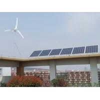 Wholesale wind-solar hybrid power from china suppliers