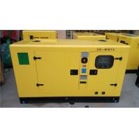 Wholesale Beautiful Shape Silent Diesel Generator 50 Kva Super Noiseless For Industrial from china suppliers