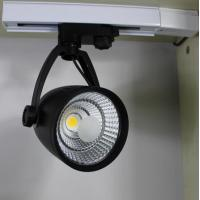 Wholesale Cree LED COB Track Light 20W 6063aluminum CE RoHs from china suppliers