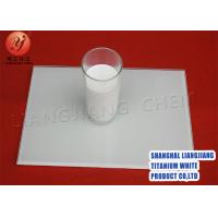 Buy cheap water based industrial coatings rutile titanium dioxide Factory CAS 13463 67 7 from Wholesalers