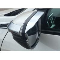 Buy cheap HONDA CIVIC 2016 Vehicle Exterior Trim Parts Chromed Side Mirror Garnish and Visor from Wholesalers