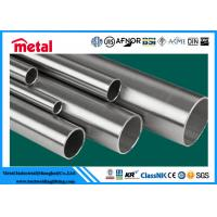 Wholesale Seamless Nickel Alloy Pipe Incoloy X - 750 Model 2 Inch Size For Connection from china suppliers
