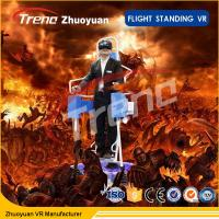 Buy cheap 3 DOF Electric Stand Up Flight VR Simulator With 5.5 Inch HD 2K Screen from Wholesalers