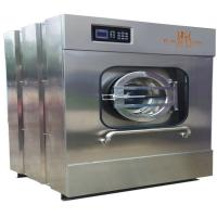 Wholesale Fully-Auto Washer Extractor XGQ F25 from china suppliers