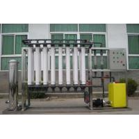 Wholesale High Efficient RO Mineral Water Plant For Beverage / Drinking Water 250KG from china suppliers