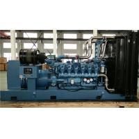 Wholesale Military Decent Backup Diesel Generator , 32000h 600 KW Diesel Generator from china suppliers