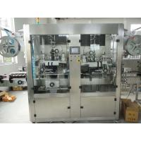 Wholesale pvc shrink labeling wrap machine from china suppliers