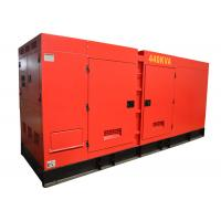Wholesale Copy stamford genset silent generator set noise 78dB 7 meters 400KVA 440KVA from china suppliers