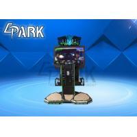 China Aliens Extermination Shooting Arcade Machines Laser Gun Game 350W 40AH 12V for sale