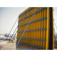Custom Concrete Wall Formwork Concrete Wall Form , Lightweight 55-60kg/m2 for sale
