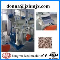 Wholesale Hengmu ISO approved wood pellet machine from china suppliers