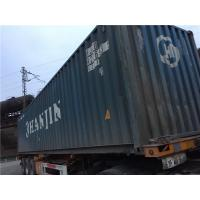 China 40gp Used Steel Storage Containers / Empty Shipping Containers For Sale on sale