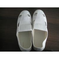 Wholesale Comfortable ESD Safety Shoes Four Hole Anti Static Cloth For Food Industrial from china suppliers