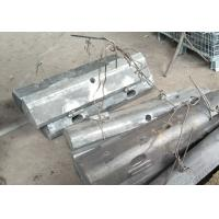 Buy cheap Chrome-Moly Steel Discharge Clamp Bar C0.8-0.9 for cement mill and mine mill from wholesalers
