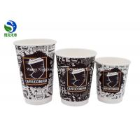 China Different Sizes Double Wall Paper Cup , Paper Beverage Cups Eco - Friendly for sale