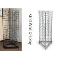 Wholesale Three Sides Triangle Grocery Store Display Racks For Supmarket Metal Gridwall from china suppliers