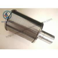 Buy cheap 316L Water Screen Filter / Water Strainer Filter 0.2 Mm Slot Size from wholesalers