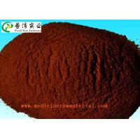 Wholesale CAS 141-01-5 Red - Brown Ferrous Fumarate Powder , Dietary Ferrous Fumarate Supplement from china suppliers