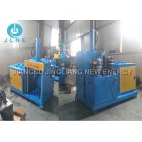 Quality Scrap Motor Stator Cutting And Separating Machine / Electric Motor Recycling for sale