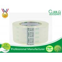 Quality Crystal Clear Bopp Printed Parcel Tape , Quiet Packing Tape With Pressure for sale