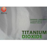 Buy cheap CAS 13463 67 7 Industrial-grade Rutile titanium dioxide pigment used for outdoor coatings from Wholesalers